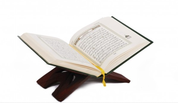 Proses Turunnya Al Quran Dan Bukti Kemujizaatannya Badan Amil