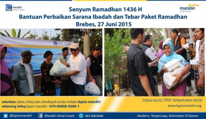 BPZIS Mandiri Senyum Ramadhan, Bantuan PEmbangunan Sarana Ibadah Brebes