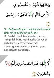 Surat Al Baqarah ayat 11-12