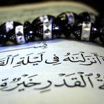Lailatul Qadar, Tanda-Tanda Malam Lailatul Qadar