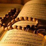 al-Qur'an dan Sunnah