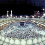 sunah, haji, Shalat Sunnah Sebelum Berangkat Haji