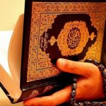 mai foundation, maifoundation, hukum fikih, al quran, memegang Al Quran saat berhadas